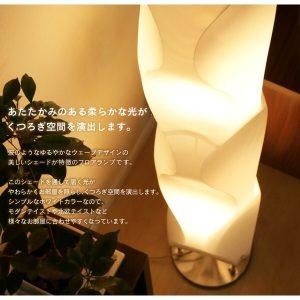 東京 一人暮らし 間接照明