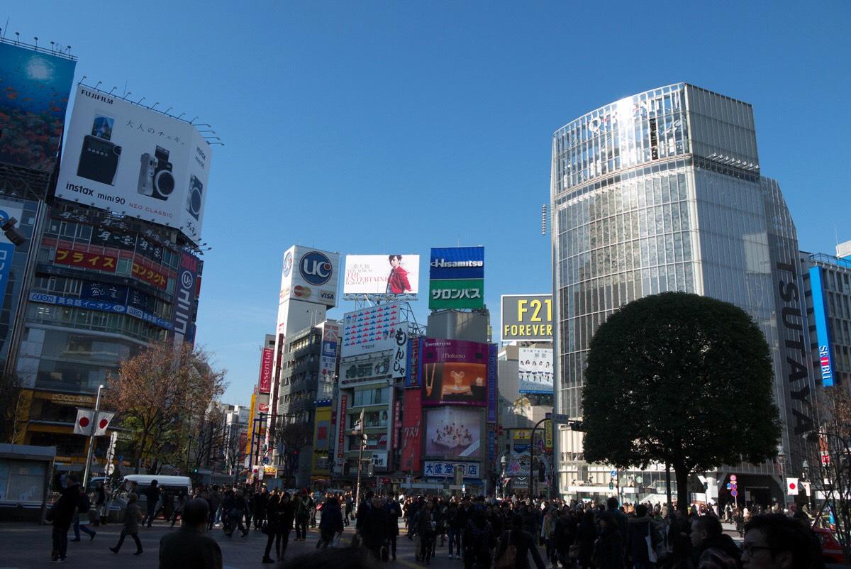 東京 一人暮らし 駅近物件